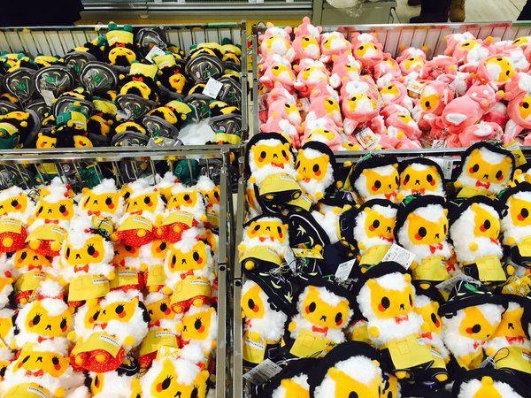 """札幌ロフトさんはTwitterを使っています: """"エプロンバージョン3種とエゾジカバージョン在庫まだございますのでご来店された方は整理券無しでご購入いただけます‼︎ 代引、取置きは不可となります。ご了承くださいm(_ _)m https://t.co/6nj21bB2th"""" #jingisu_jin #jingisu_gisu #jingisu_kan #item"""