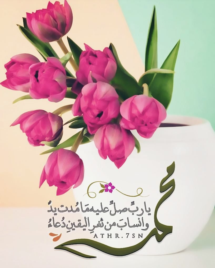 291 Likes 184 Comments بـك نسـتعـين Athr 7sn On Instagram لا ترتجي من عباد الله مسألة ف Place Card Holders Islamic Images Islamic Pictures