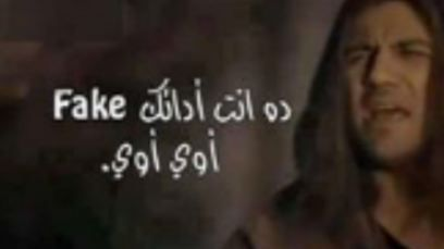 صور تعليقات فيس بوك Google Search Funny Comments Arabic