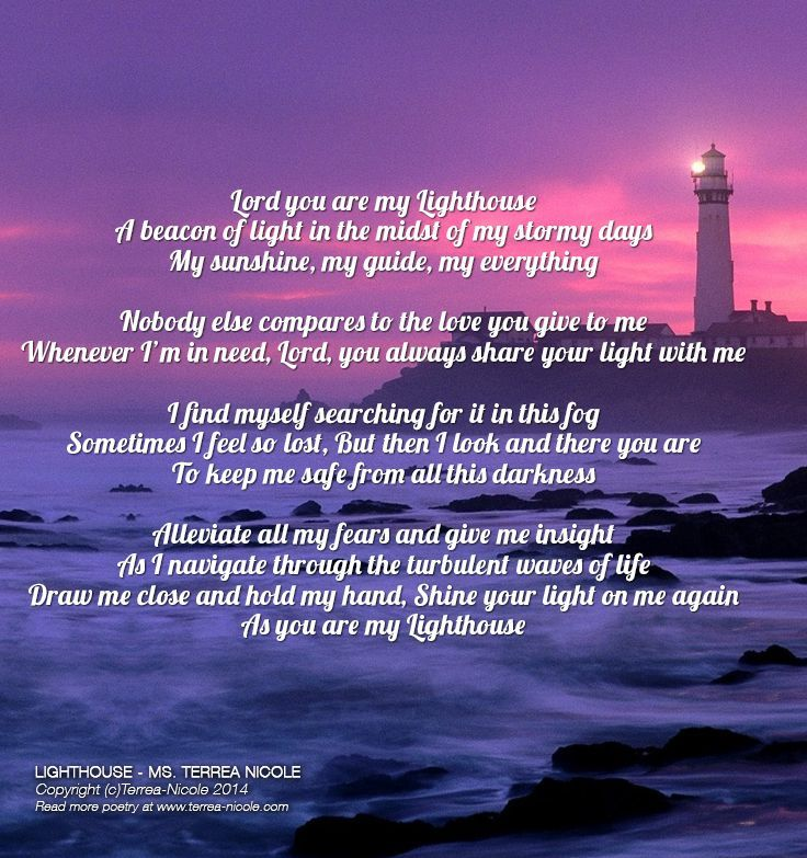 Awesome Lighthouse Love Quotes