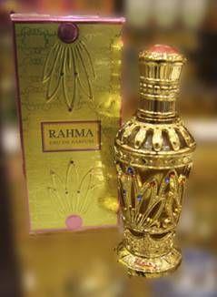 Al Haramain Attar Mubakhar Royal Blend Of Arabic Perfumes In A Luxurious Spray