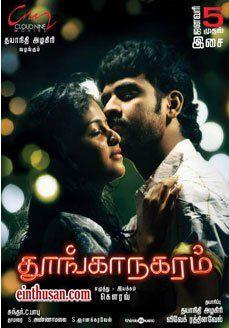 Thoonga Nagaram Tamil Movie Online - Vimal, Bharani, Nishanth and Anjali. Directed by Gaurav. Music by Sundar C Babu. 2011 [U]