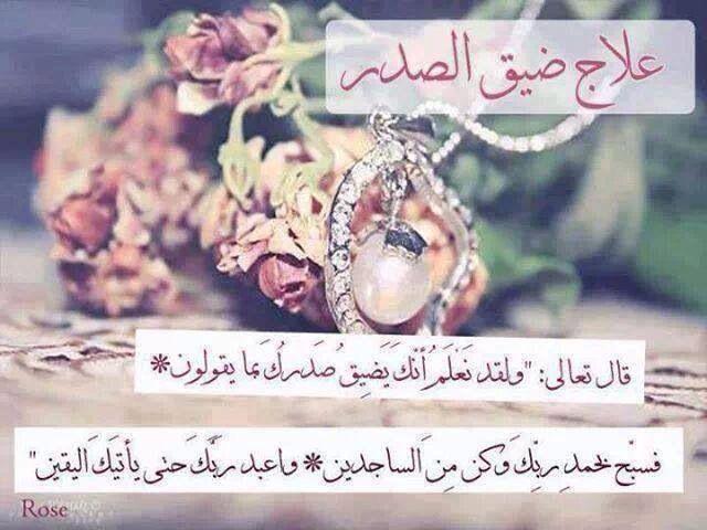 الاستغفار مفتاح السعادة | وبذكرالله تطمئن القلوب | Arabic