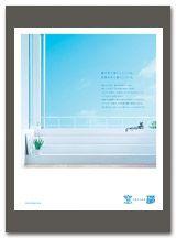 Ykk Ap 雑誌 新聞 広告 株式会社