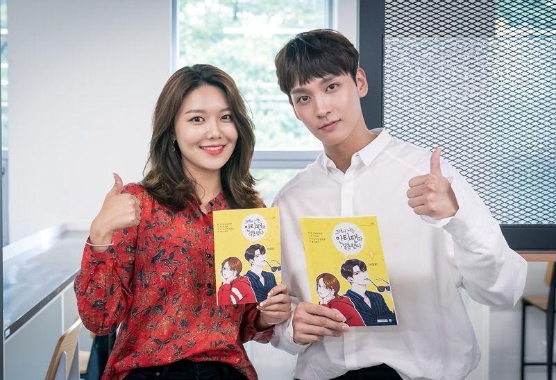Choi Tae Joon Menjadi Idol K Pop Dalam Drama So I Married An Anti Fan Drama Korea Program Tv Upacara Pembukaan