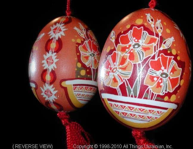 Ukrainian Easter Egg Pysanky UA10-019 from the Lviv Region on AllThingsUkrainian.com