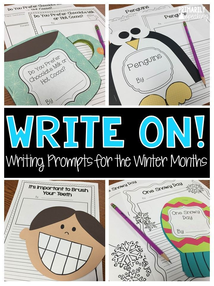 Winter Writing Prompts | Super Sweet for 2nd Grade
