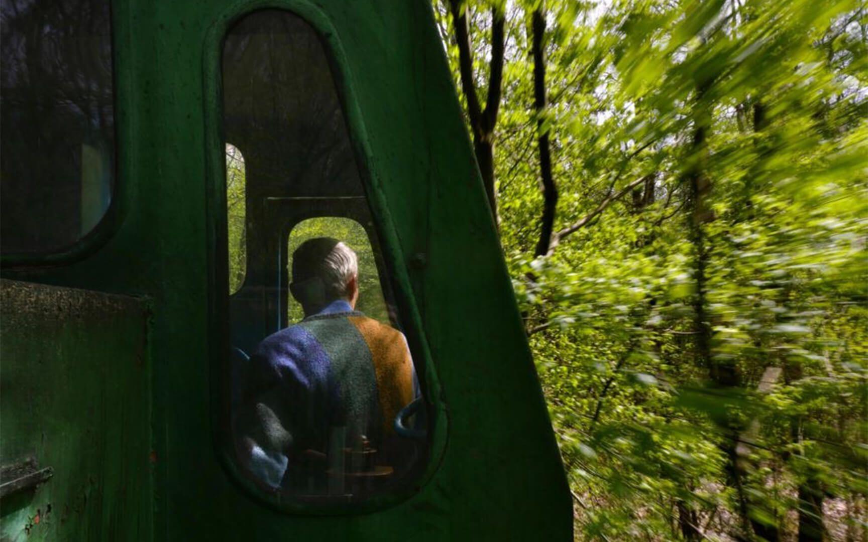 Ukraine Tunnel of Love 1