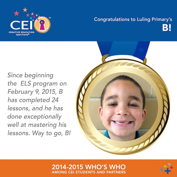 Who's Who 2015: Meet Luling Primary's B!