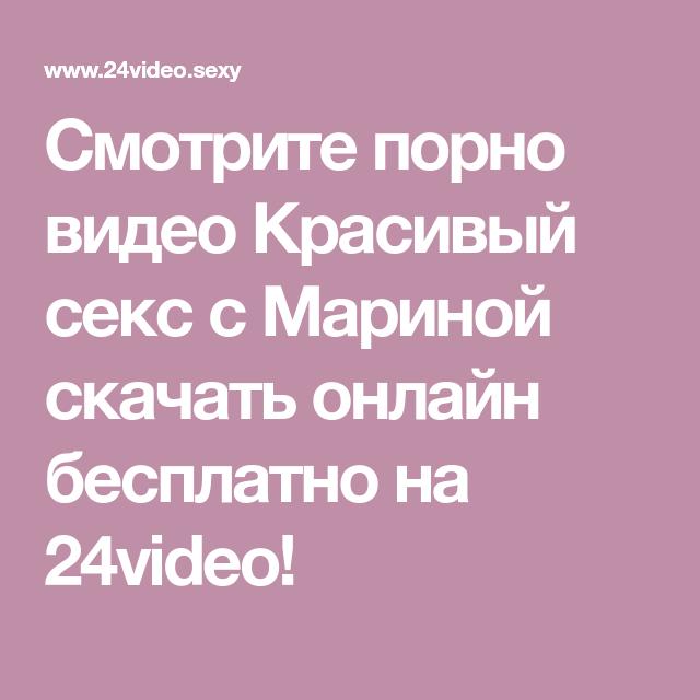 Рулит Порно мэдисон грянул Гром