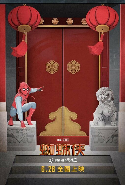 Spider Man Far From Home Films Complets Film Spider Man Spiderman