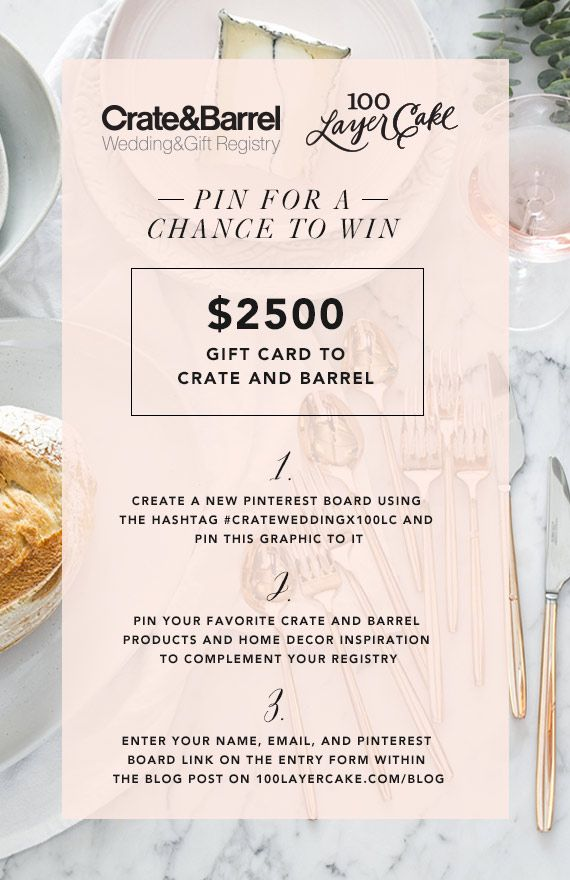 Crate And Barrel Wedding Registry.Pin For A Chance To Win 2500 Toward Your Crate And Barrel Wedding