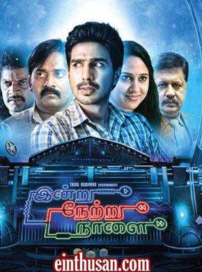 Indru Netru Naalai Tamil Movie Online Vishnu And Mia George Directed By Ravi Kumar R Music By Hiphop Tamizha 2015 Movies Online Hindi Movies Tamil Movies