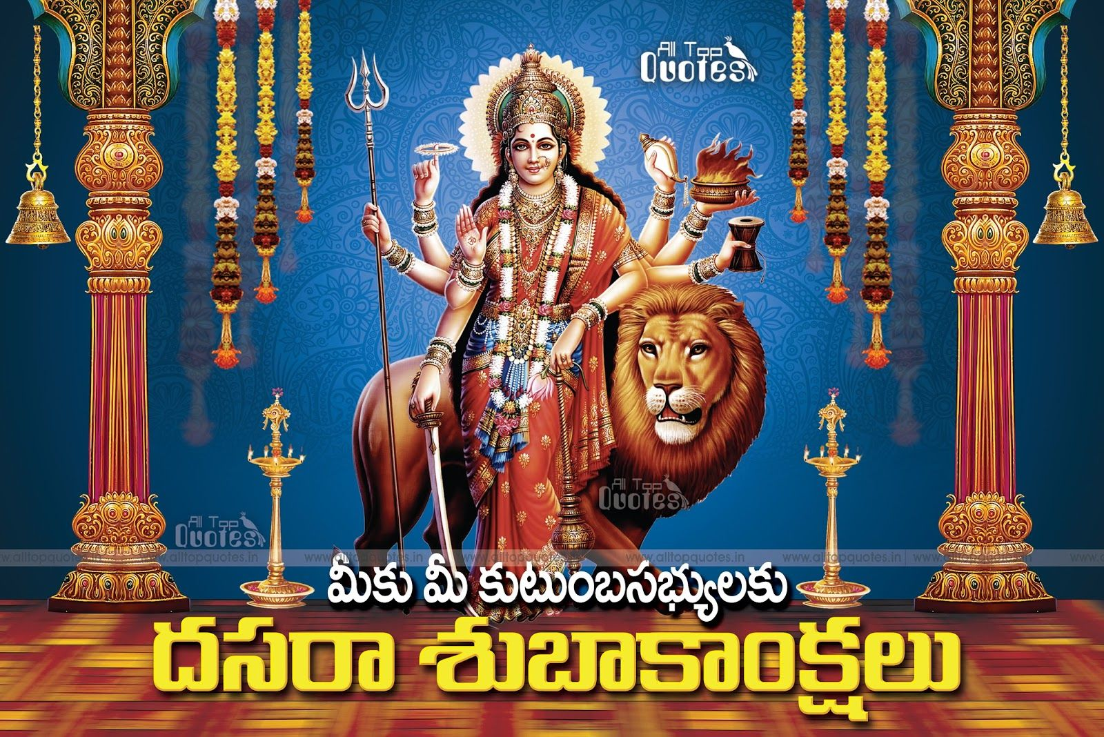 Happy dussehra telugu quotes greetings and wishes in telugu font happy dussehra telugu quotes greetings and wishes in telugu font all top quotes telugu quotes english quotes hindi quotes m4hsunfo
