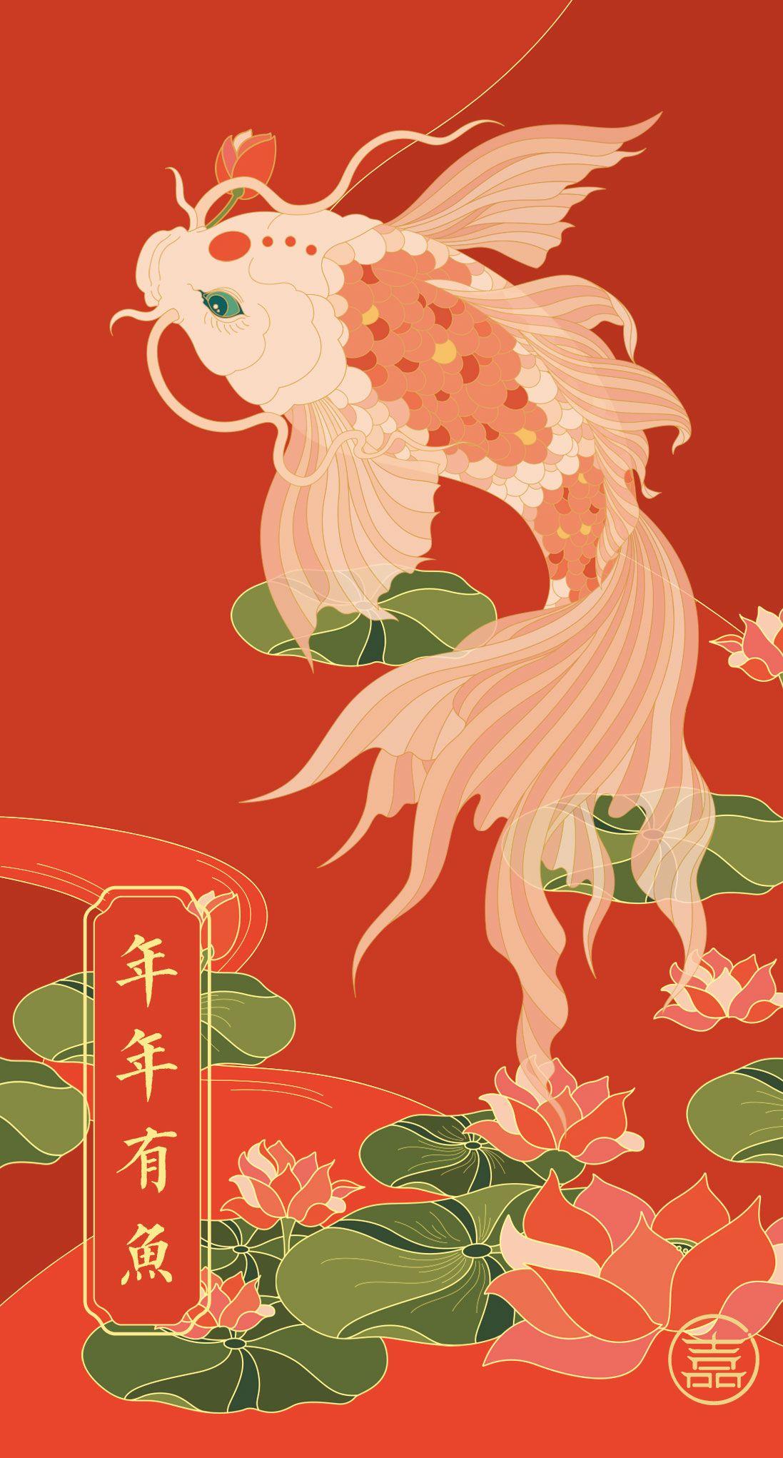 利是封-【瑞兽送福】_鲤小匠__插画师作品_涂鸦王国gracg.com