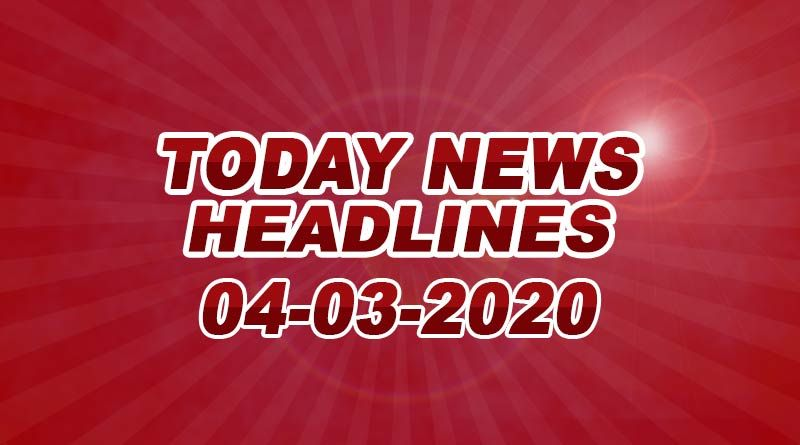 Today News Headlines 04th March 2020 Sports News News