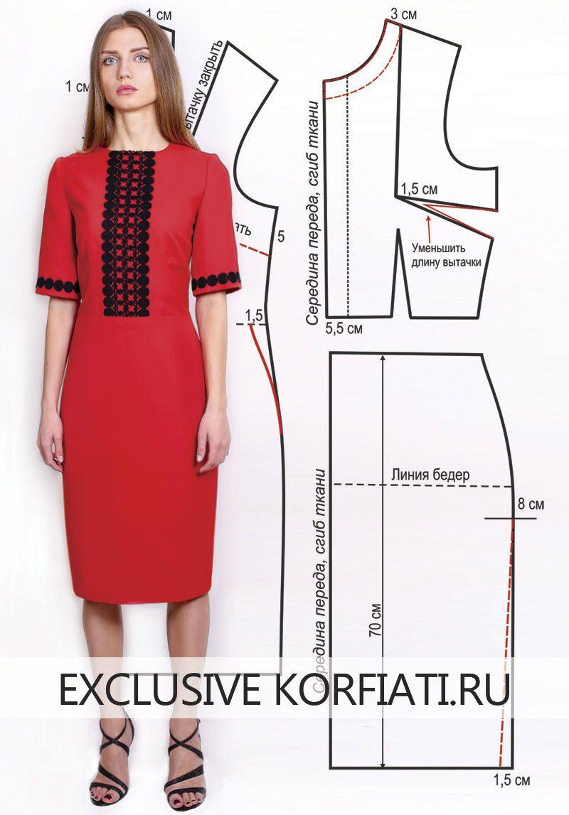 Выкройка платье из тафты фото фото 236