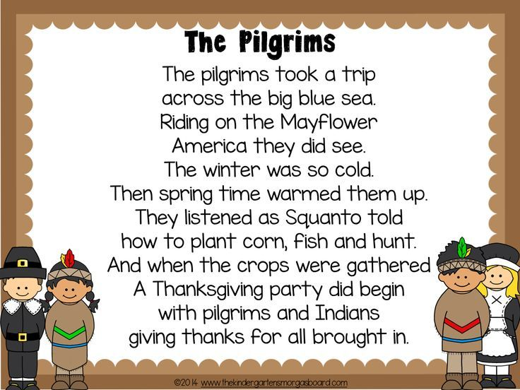 Latest Scheduling Sunday: Gingerbread Man Edition Thanksgiving Poems For Kids 2021 From thekindergartensmorgasboard.com