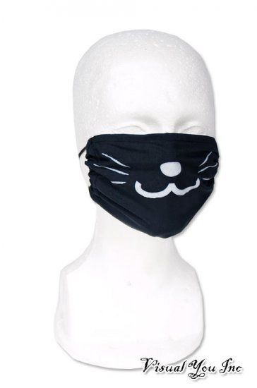 Kitty Face Mask, Dust Mask, Surgical Mask (No Fangs Black/White) Our face masks are screen-printed with care and attention and all fabric edges are finished (there are no raw fabric edges). You will look unique and stunning in our skull mask! It is easily to breathe through and comfortable to wear. Great for all kinds of statement outfit