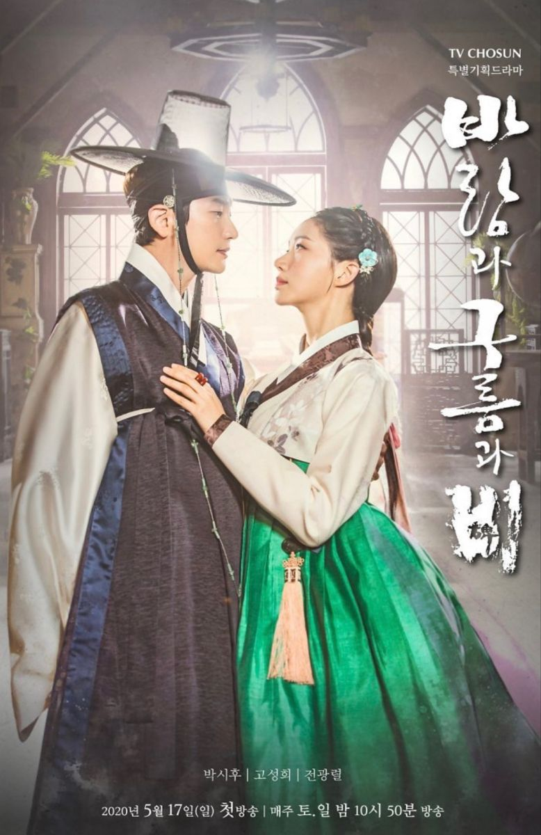 King Maker in 2020 Historical korean drama, Korean drama