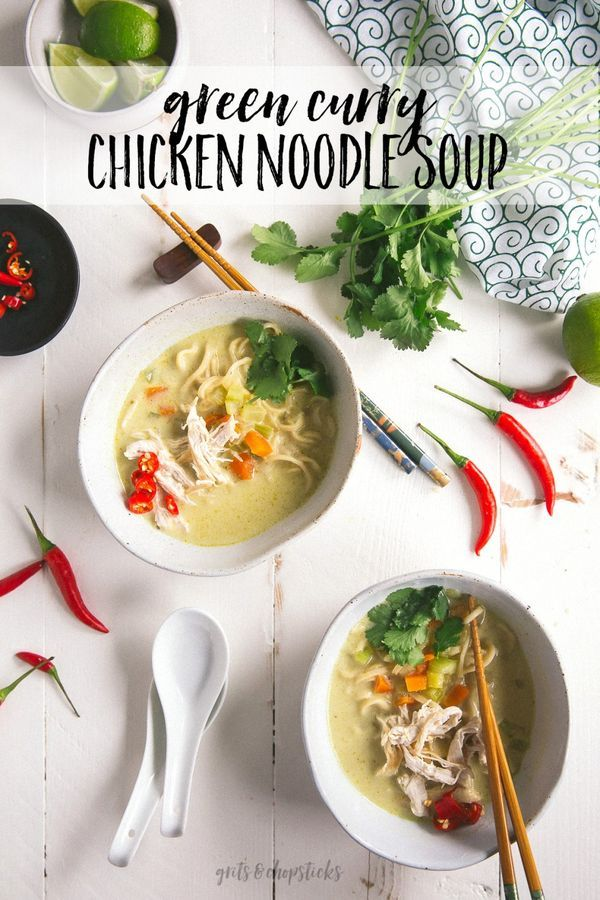 This recipe for green curry chicken noodle soup is like a warm hug in a bowl for dinner -- plus, it's healthy! #NationalChickenNoodleSoupDay
