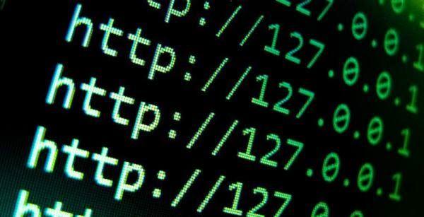 Planète Geeks: Les sites peuvent reconnaître votre IP caché