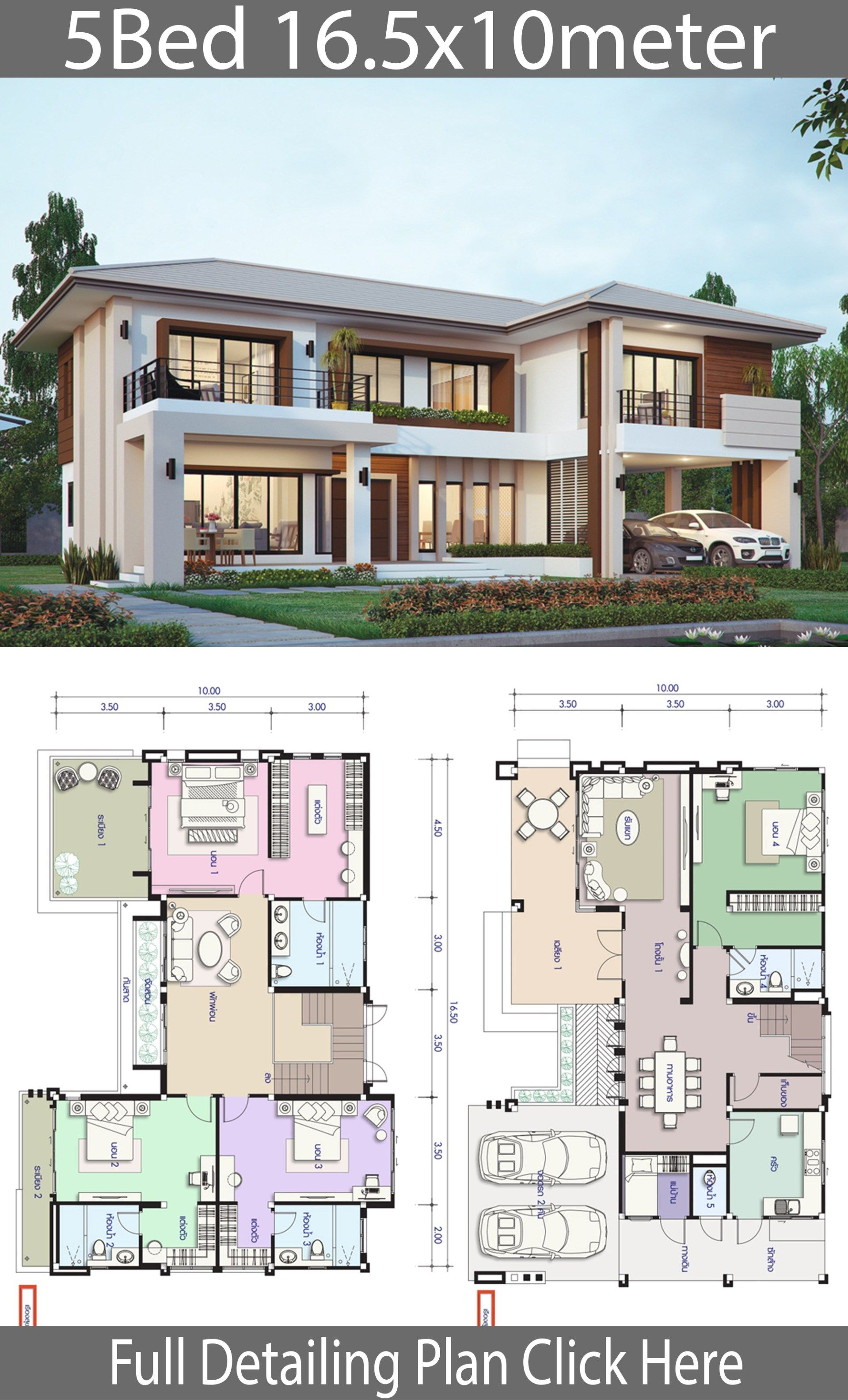 House Design Plan 16 5x10m With 5 Bedrooms Home Ideas House Projects Architecture Sims House Plans Architectural House Plans