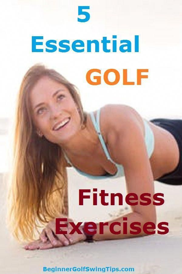 Get the 5 essential fitness exercises for golfers that help to increase flexibility and prevent inju...