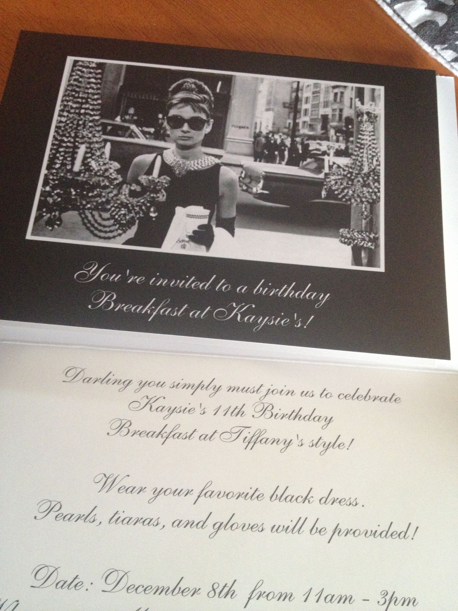 Breakfast At Tiffany S Theme Birthday Party Invitations Shutterfly