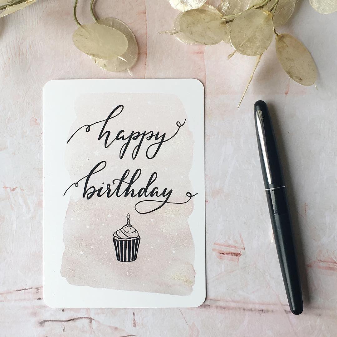 Les Petites Cartes Happy Birthday Sont Desormais Disponibles Sur Le