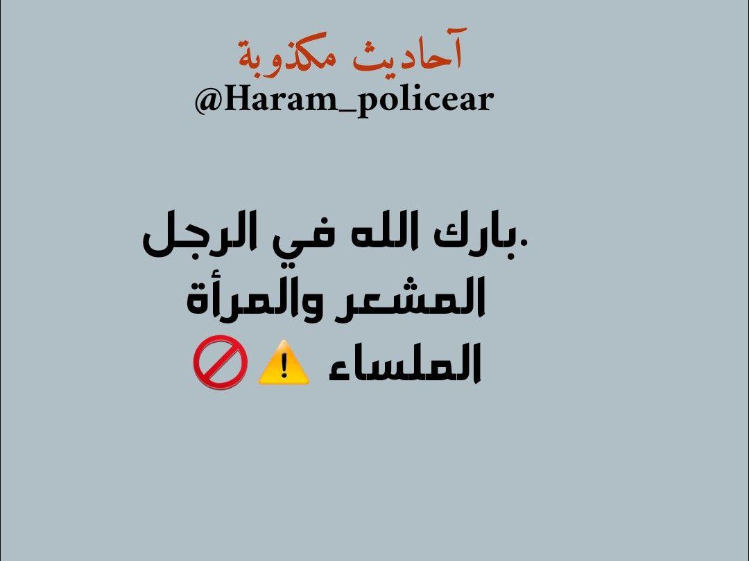 إذا بلغت الناس بشهر رمضان حرمت عليك نار جهنم Verses Holy Quran World Peace