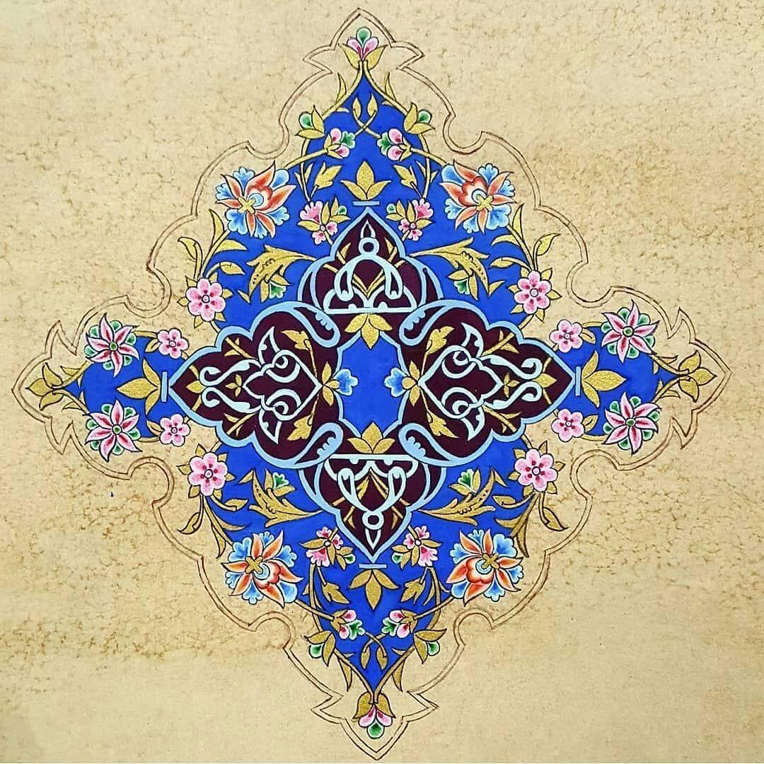 194 Likes 3 Comments Islami Art Studio Maryam Islamicart Studio On Instagram تذهیب کار Afsaneh Bakhshi Callig Art History Of Wine Famous Art