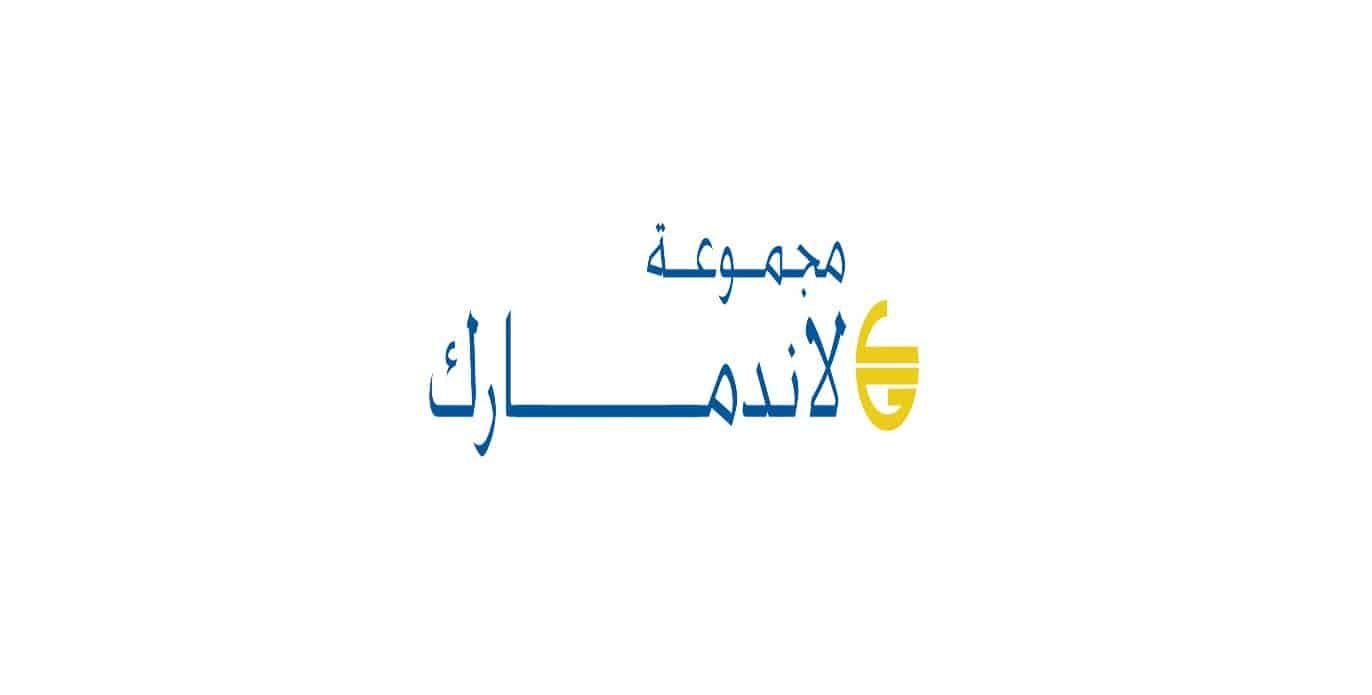 مجموعة لاندمارك عن توفر أكثر من 300 وظيفة متنوعة للرجال والنساء من حديثي التخرج وذوي الخبرة في Arabic Calligraphy