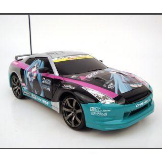 4WD RC Drift Car Nissan GTR Radio Control 1:20 | RC Cars | Pinterest ...