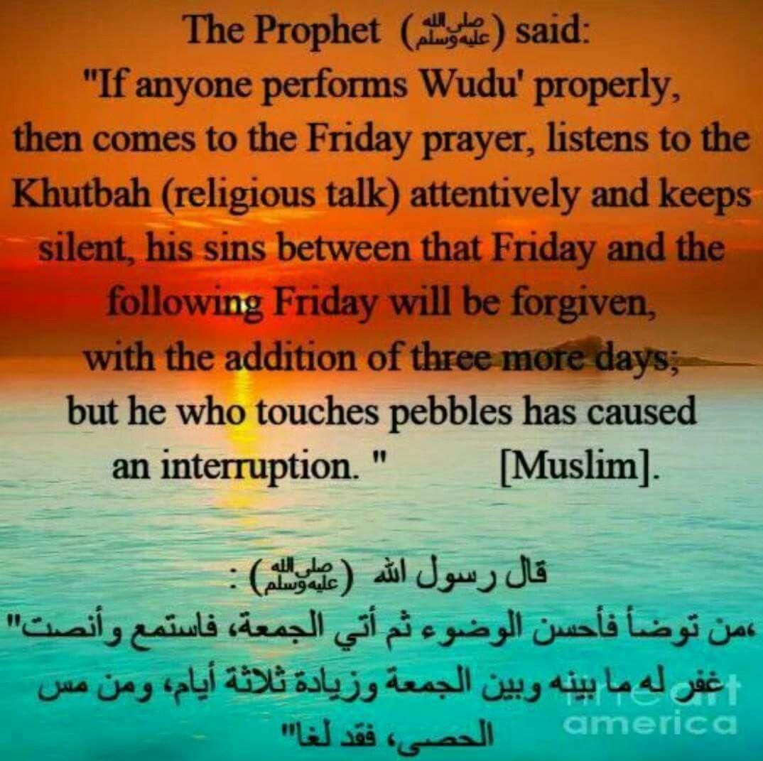 Jummah friday pinterest islamic prophet muhammad jummah friday kristyandbryce Choice Image