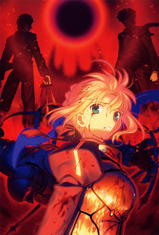 Fatezero hq manga poster fatestay night fate zero y