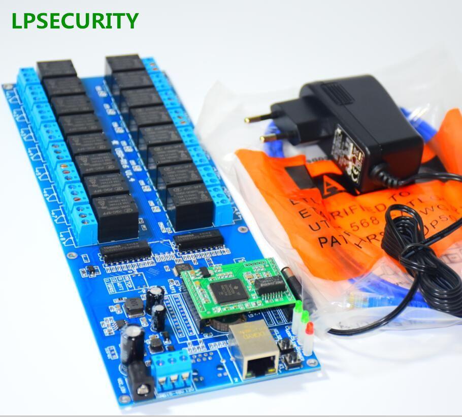 buy lpsecurity smart home hotel cctv ethernet rj45 lan network ip