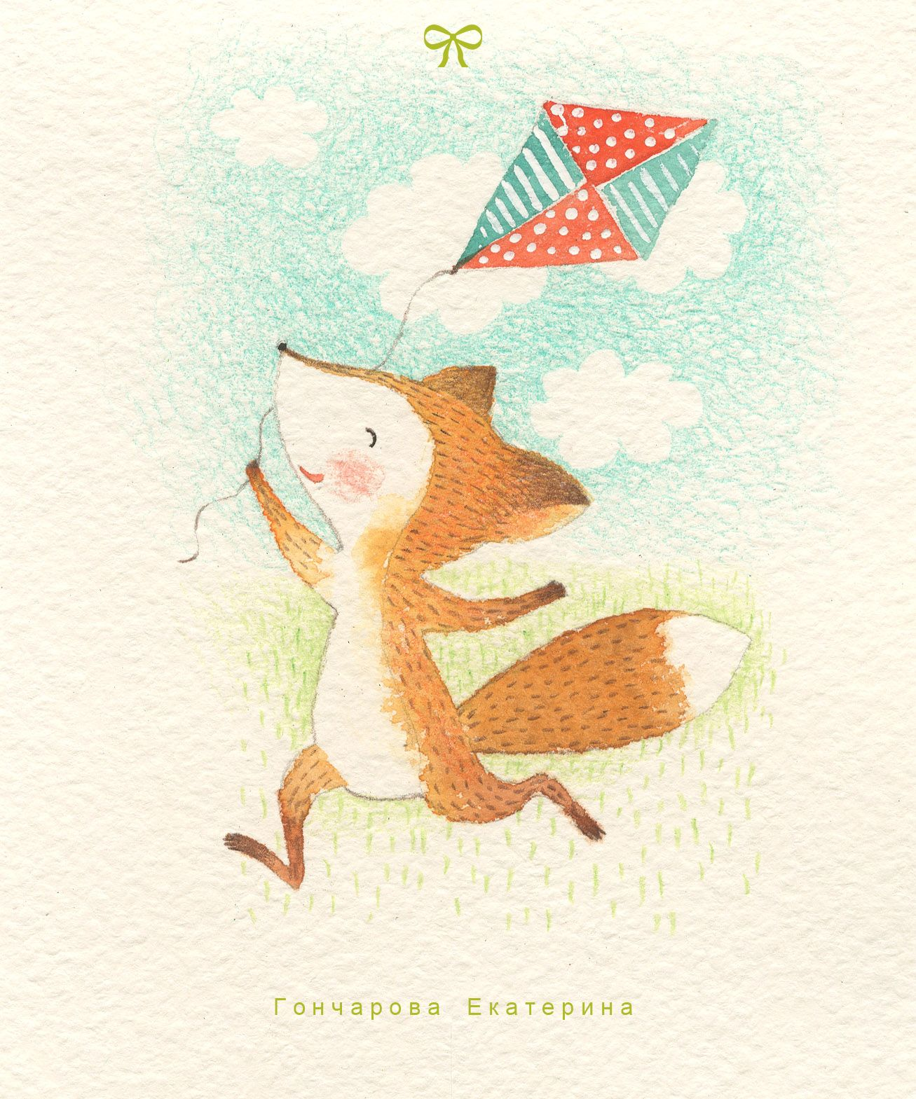 Открытка лисичка с днем рождения своими руками