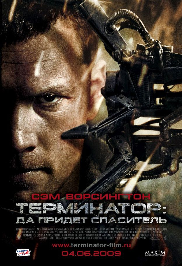 Terminator Salvation The Future Begins Terminator Salvation Download Movie Terminator Salvation Dvd Quality Terminator Terminator Movies Tv Series Online