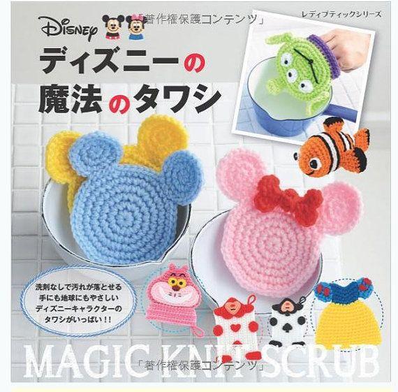 Disney Magic Sponge Crochet Book - Knitting Book - Ecologic Sponge ...