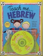 Teach Me Hebrew CD and Booklet