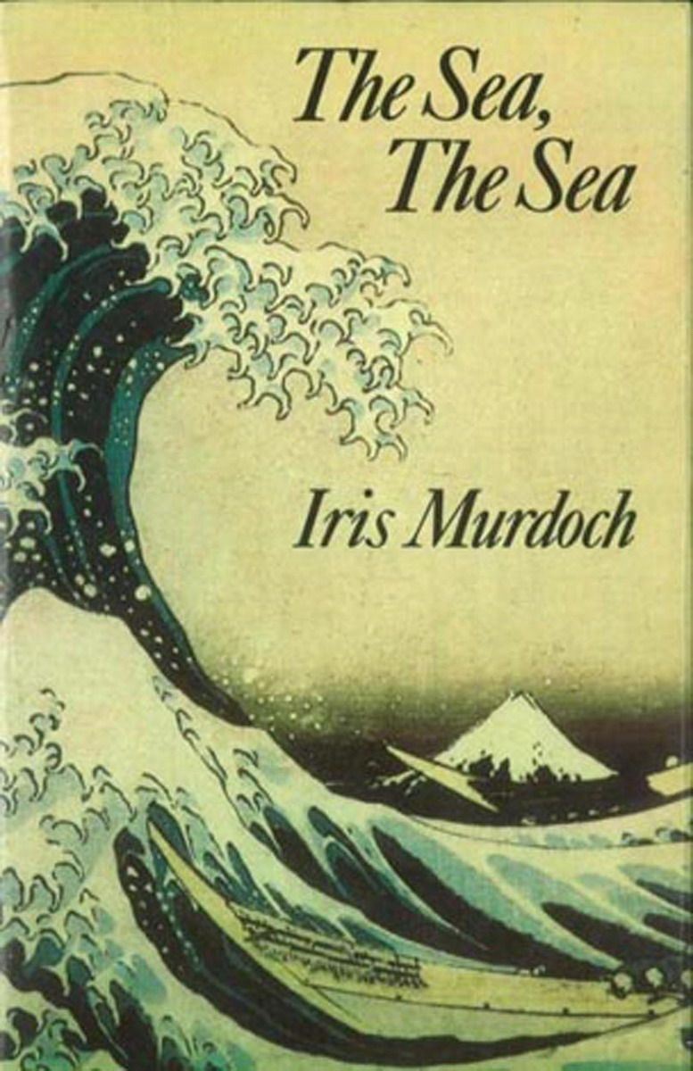 The Sea, The Sea by Iris Murdoch   Libros ilustrados, Libros de ...