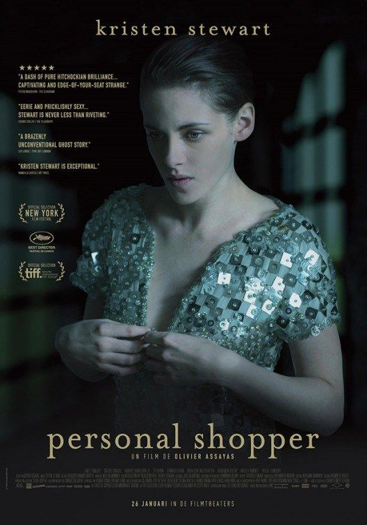 Personal Shopper (2016) Movie Download / Online In 300MB – Worldfree4u