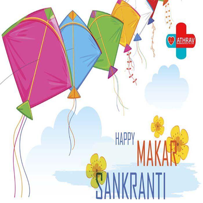 Athrav Pharma On Twitter Happy Makar Sankranti Wallpaper Happy Makar Sankranti Happy Makar Sankranti Images