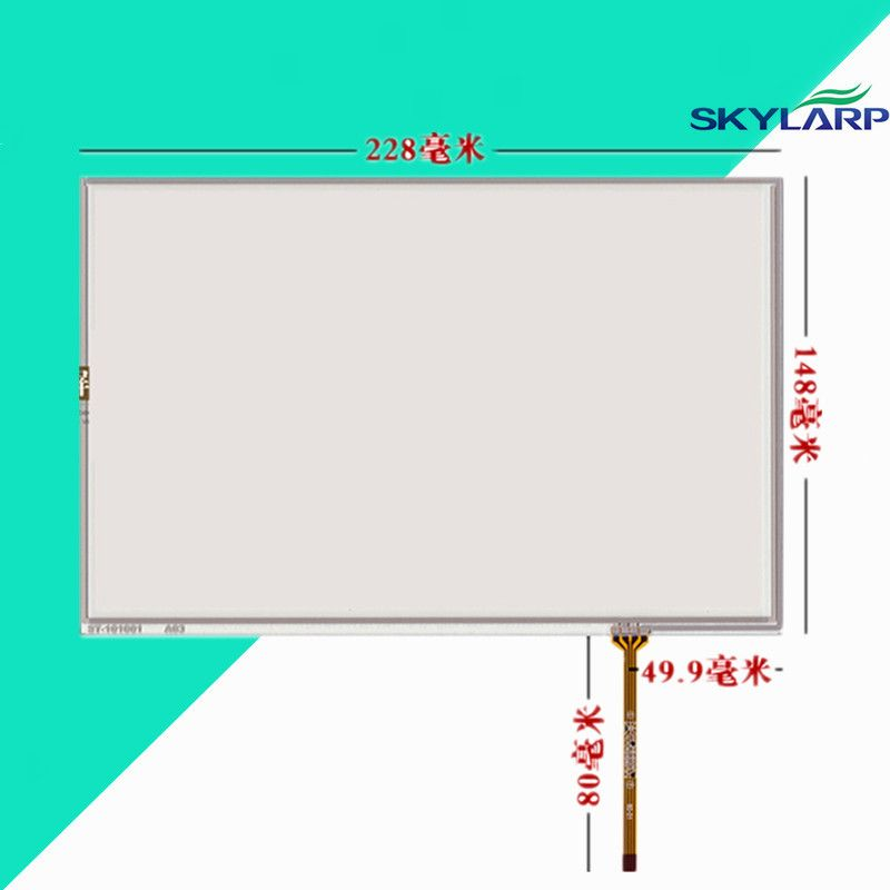 Neue 10,1 ''inch Touchscreen für HSD101PWW1 B101EW05 V.1 4 draht widerstand bildschirm IPS LCD GPS LCD touch panel Glas 228*148 mt #touchpanel