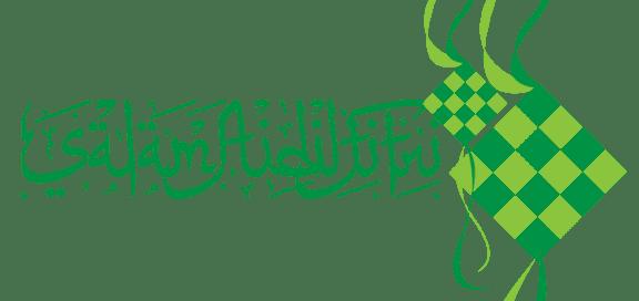 Ucapan Dan Pantun Hari Raya Aidilfitri 2020 Happy Eid Ul Fitr Happy Eid Wallpaper