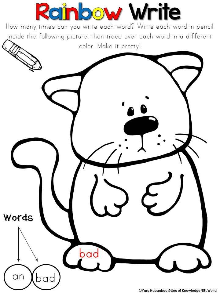 Spelling Interactive Activities Word Work Lesson 5 {Grade
