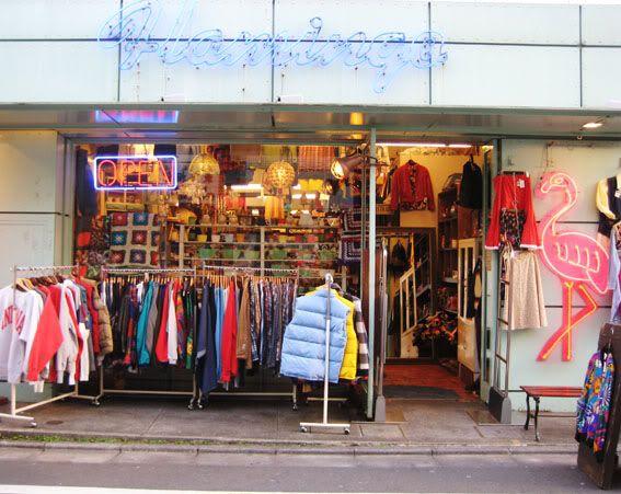 Shimokitazawa If You Like Used Clothing Vintage Thrift Zakka And Antique Stores Then Shimokitazawa Or Shimokita Is The To Shimokitazawa Japan Travel Japan