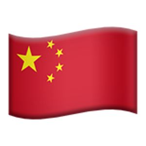 Les Emoticones Au Format Png Grand Format China Flag Flag Emoji