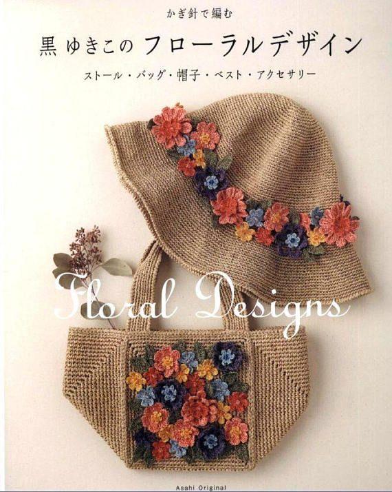 "16 JAPANESE CROCHET PATTERN-""Floral Design-Asashi"